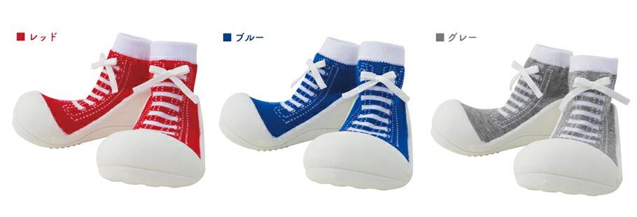 Baby feet(ベビーフィート):スニーカーズの選べるカラー / レッド、ブルー、グレー