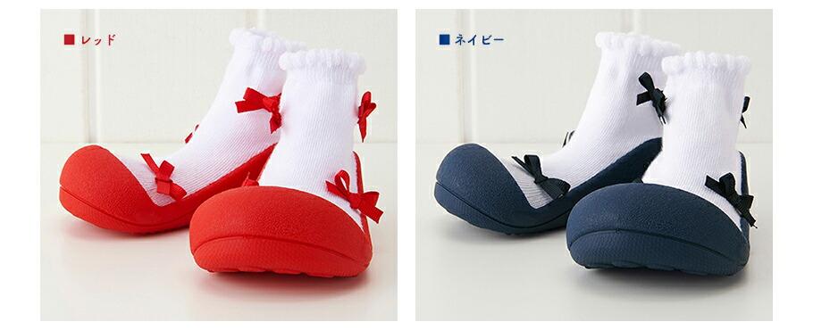 Baby feet(ベビーフィート):バレリーナの選べるカラー / レッド、ネイビー