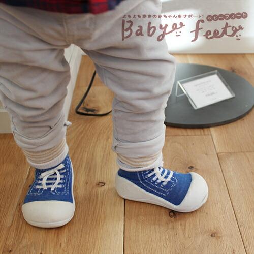 Baby feet(ベビーフィート)「スニーカーズ(12.5cm)」