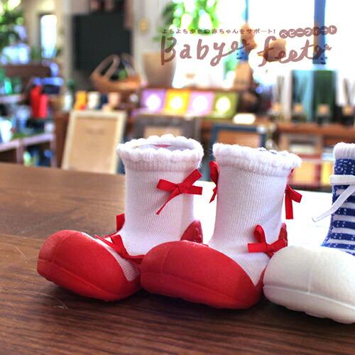 Baby feet(ベビーフィート)「バレリーナ(11.5cm)」