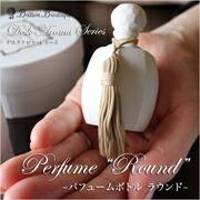 """BALLON デスクアロマシリーズ:Perfume""""Round""""(パフュームボトルラウンド)"""