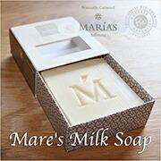 MARIASメアミルクソープ(馬乳石鹸)(100グラム)