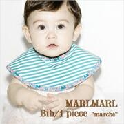 MARLMARL marche
