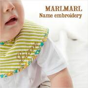 MARLMARL:お名前刺繍オーダー