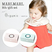 MARLMARL Organic:ギフトセット