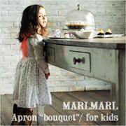 MARLMARL Apron bouquetシリーズ:モチーフNo.4〜5(キッズサイズ 100-110cm)