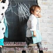 MARLMARL Apron garconシリーズ:モチーフNo.4〜6(ベビーサイズ 80-90cm)