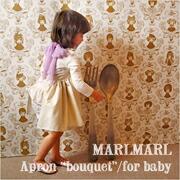 MARLMARL Apron bouquetシリーズ:モチーフNo.1〜3(ベビーサイズ 80-90cm)