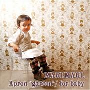 MARLMARL Apron garconシリーズ:モチーフNo.1〜3(ベビーサイズ 80-90cm)