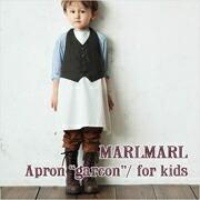 MARLMARL Apron garconシリーズ:モチーフNo.1〜3(キッズサイズ 100-110cm)