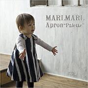 MARLMARL Apron Paletteシリーズ(ワンサイズ 70-80cm)