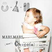 MARLMARL Chocolat:ギフトセット(Sorbetバージョン)