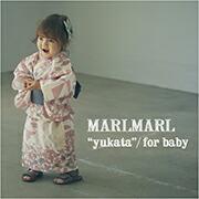 MARLMARL ゆかた yukata(ベビーサイズ)