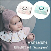 MARLMARL tamayuraシリーズ:ギフトセット