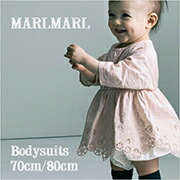 MARLMARL Bodysuitsシリーズ(モチーフNo.5〜8)