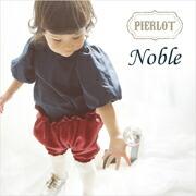 PIERLOT(ピエルロ)noble(ノーブル)