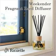 WEEKENDER:Fragrant Reed Diffuser(リードディフューザー)