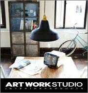 ARTWORKSTUDIO(アートワークスタジオ)