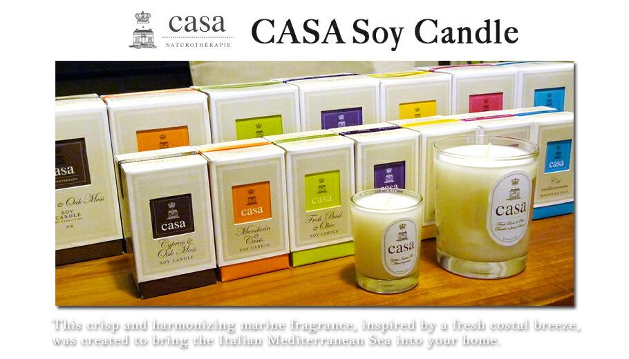 CASA Soy Candle(カーサ ソイキャンドル)