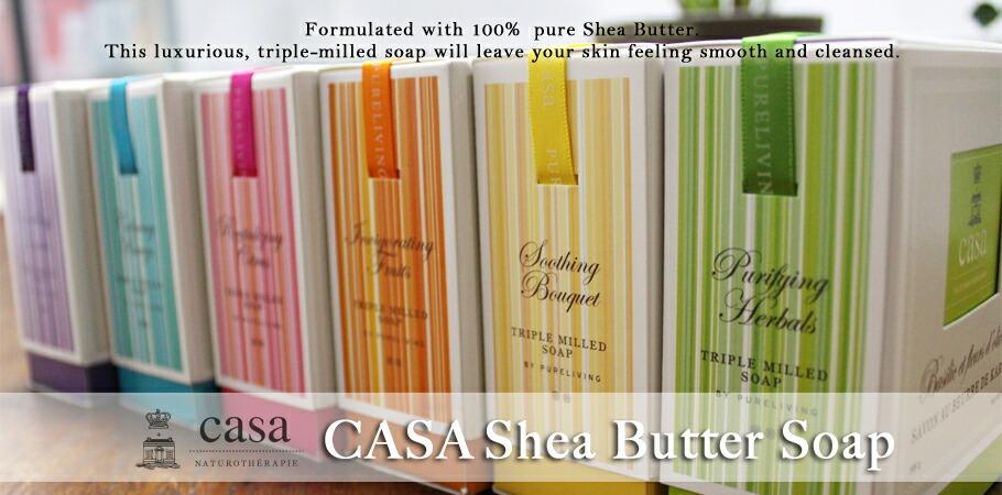 CASA Shea Butter Soap(カーサ シアバターソープ)