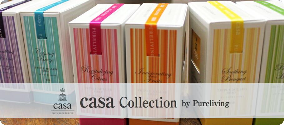 CASA Collection(カーサコレクション)
