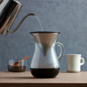 KINTO「コーヒーカラフェセット(ステンレス)」600ml