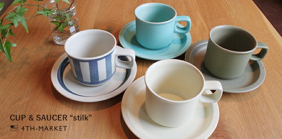 4th-market:stilk(スティルク)ティーカップ&ソーサー