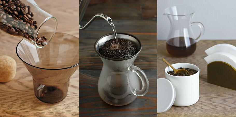 スローという贅沢を味わうためのコーヒーウェア 〜 SLOW COFFEE STYLE 〜