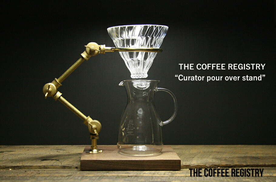 THE COFFEE REGISTRY:Curator pour over stand(キュレーターポーオーバースタンド)