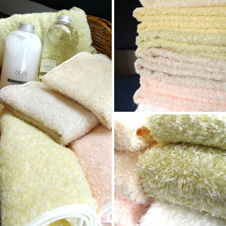 今治タオル(imabari towel):パウダーソフトシリーズ