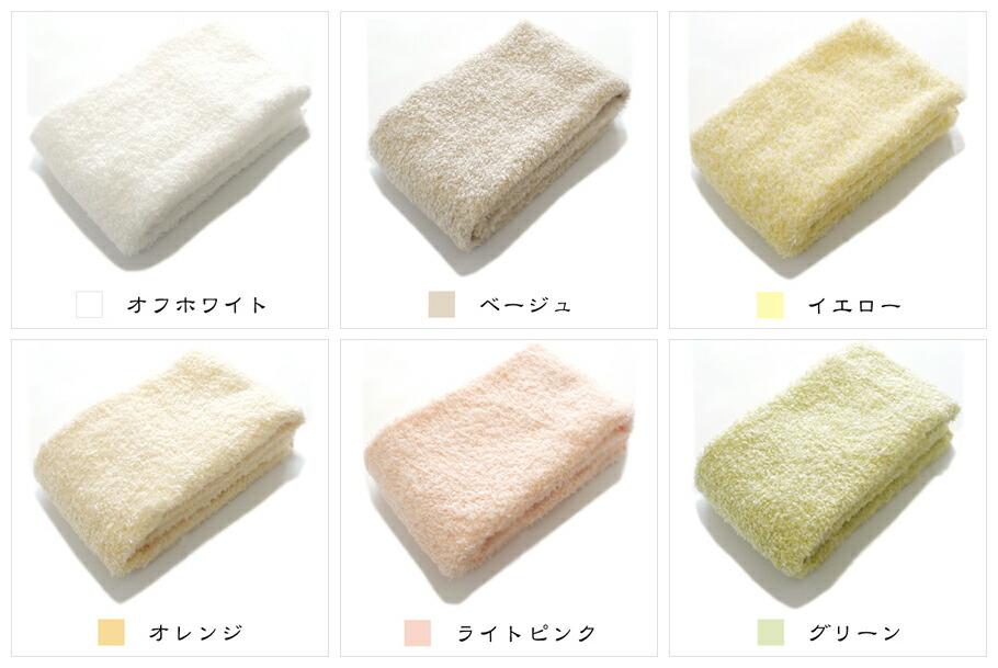 今治タオル(imabari towel):パウダーソフトシリーズ / 全6色からお選びいただけます