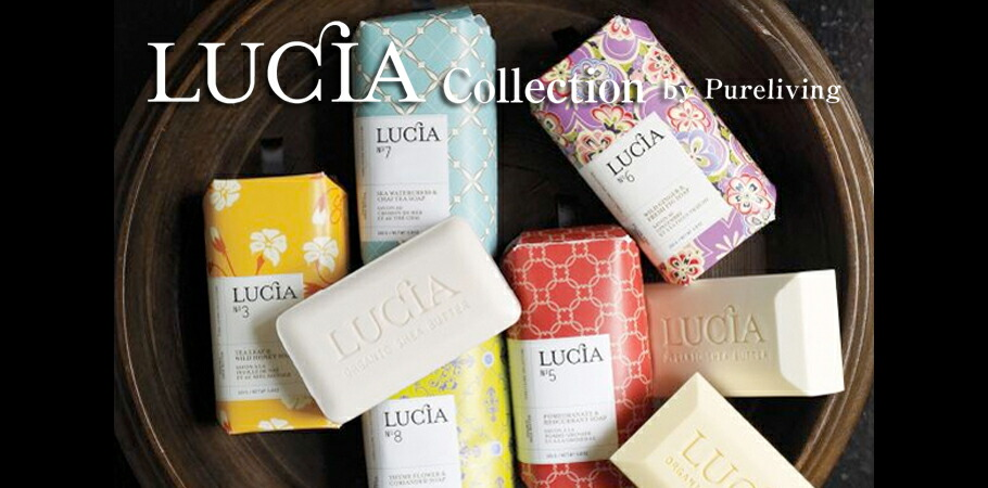 LUCIA Collection(ルシアコレクション)