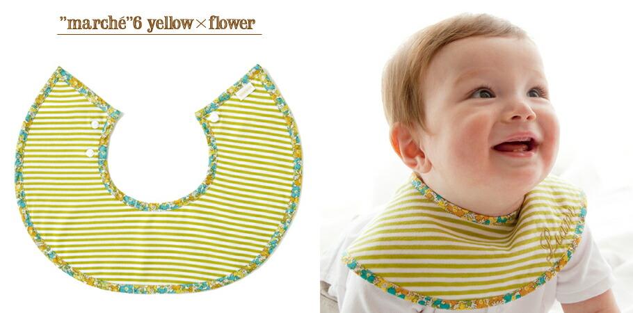 """marche"" 6 yellow×flower"