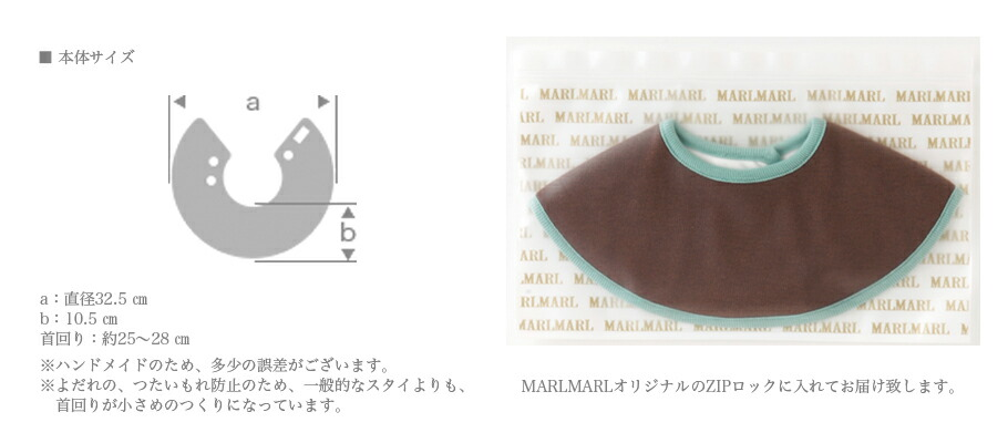 "MARLMARL:""Hello Kitty(ハローキティ)"" big ribbonのサイズ"