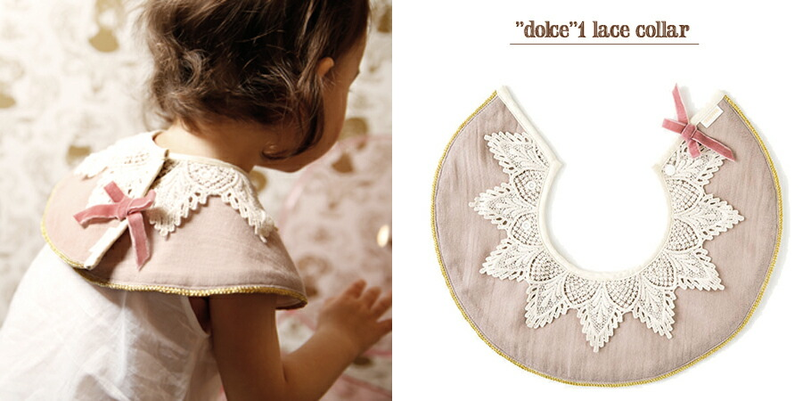"""dolce"" 1 lace collar"