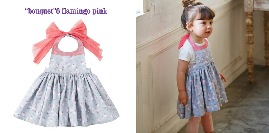 """""""Apron bouquet"""" 6 flamingo pink"""