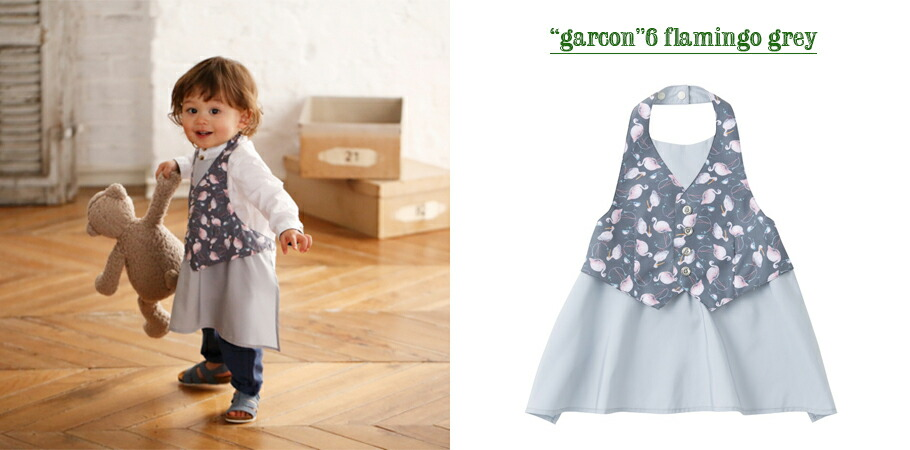 """Apron garcon"" 6 flamingo grey"