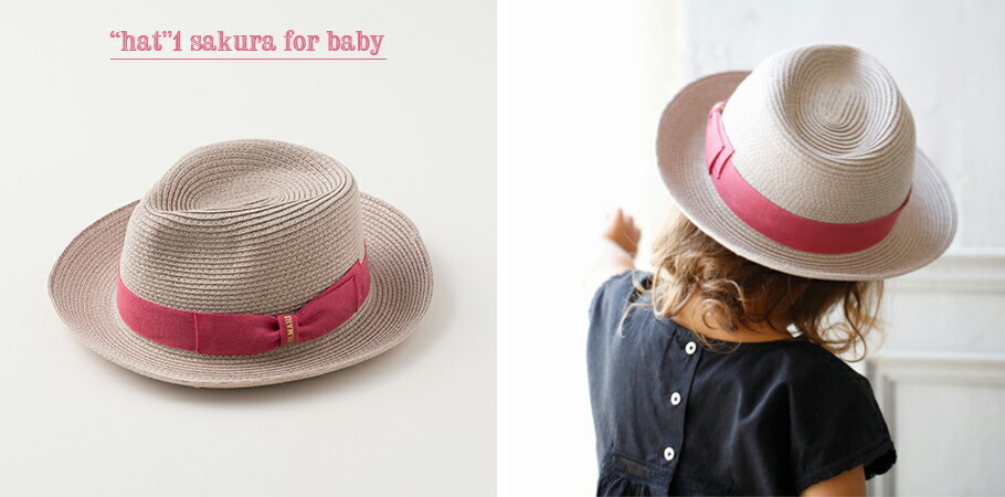 hat1 sakura for baby
