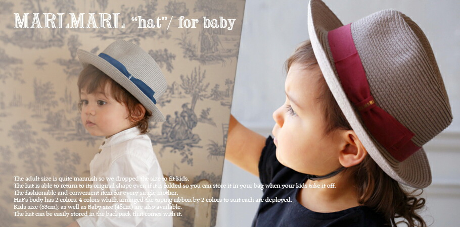 MARLMARL hat for baby(ベビーサイズ)
