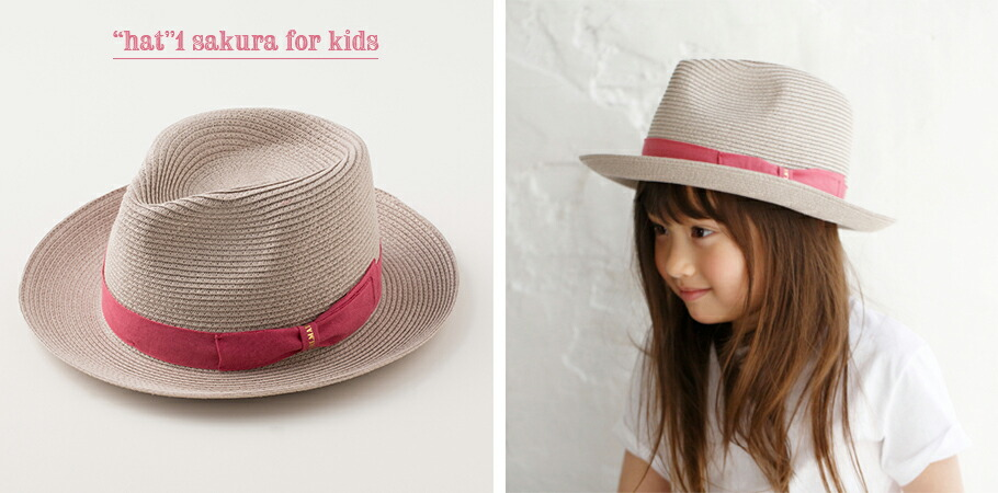 hat1 sakura for kids