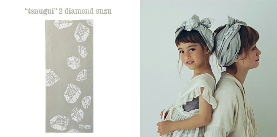 """tenugui"" 2 diamond suzu"