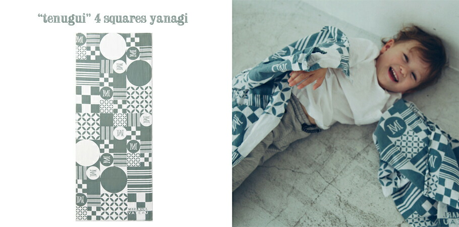 """""""tenugui"""" 4 squares yanagi"""