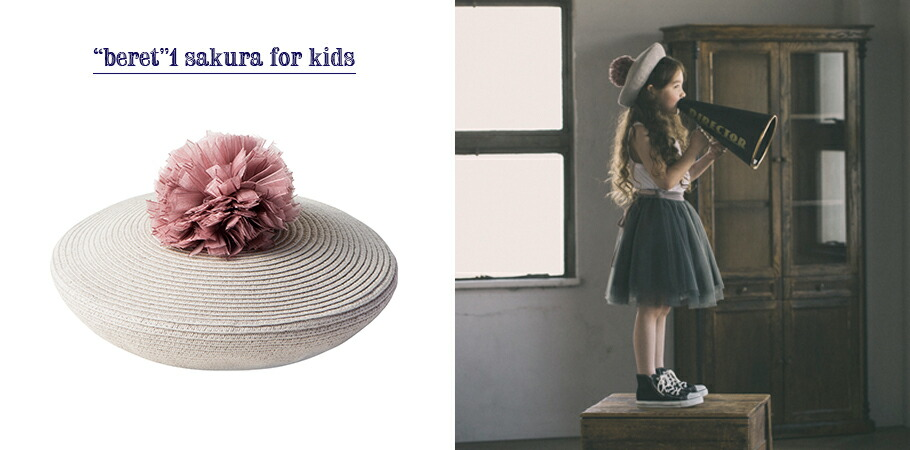beret 1 sakura for kids