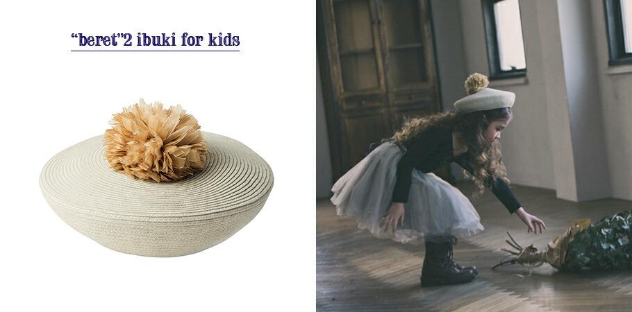 beret 2 ibuki for kids