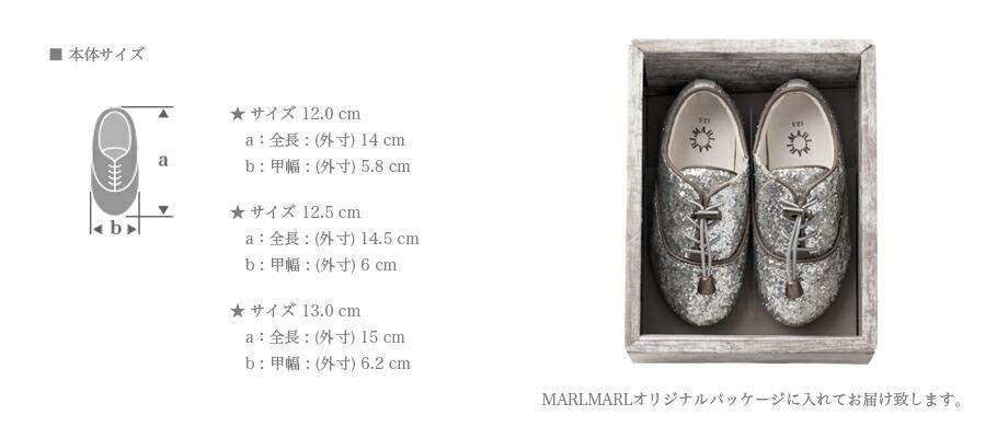 MARLMARL オックスフォードシューズ(12.0cm、12.5cm、13.0cm)