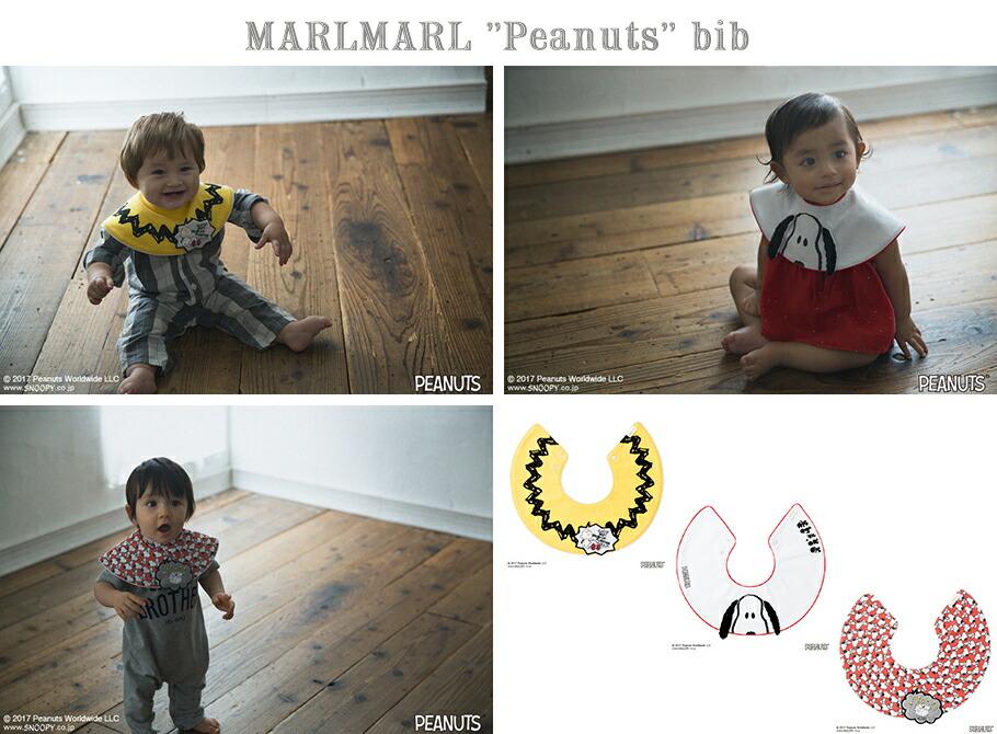 """MARLMARL:""""Peanuts(ピーナッツ)"""" bib(スタイ)"""