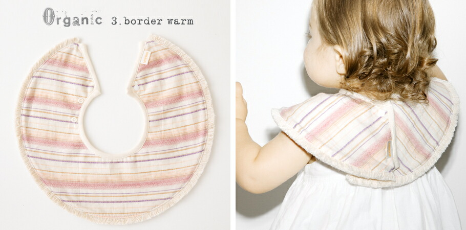 """Organic"" 3 border warm"