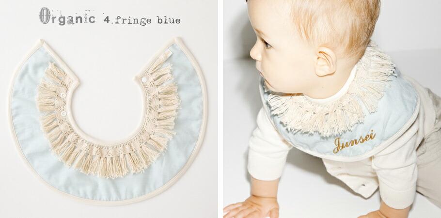 """""""Organic"""" 4 fringe blue"""