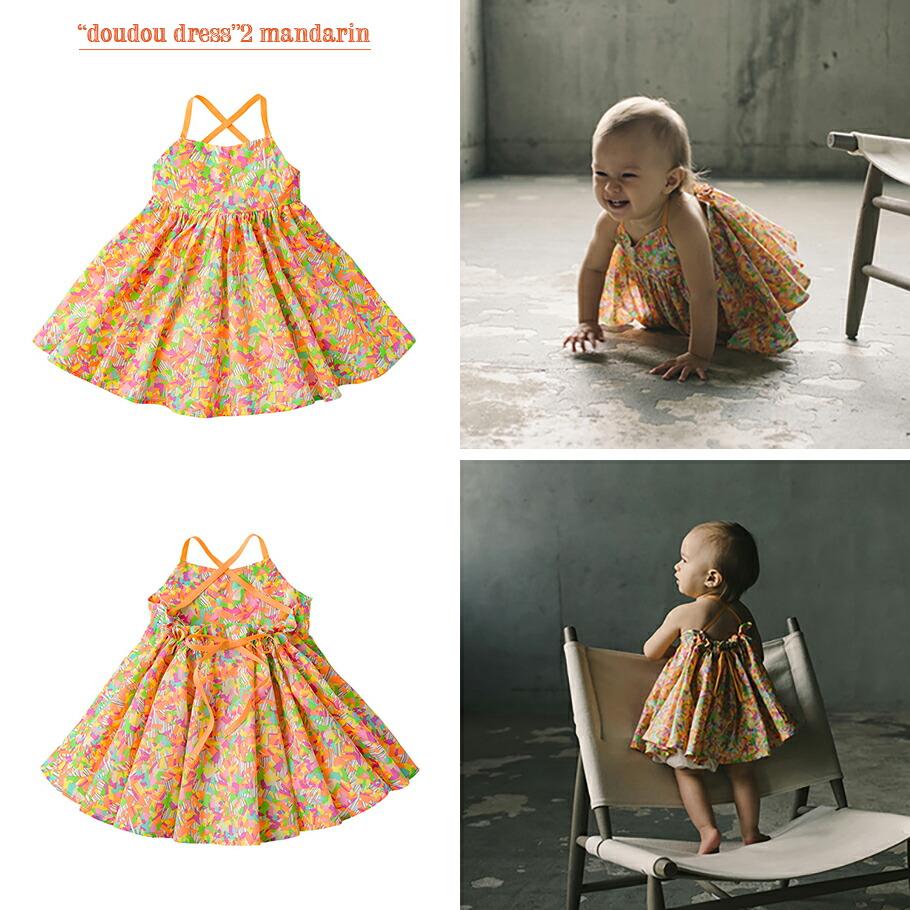 doudou dress 2 mandarin