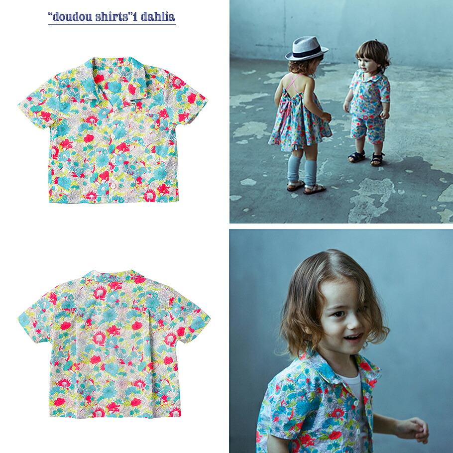 doudou shirts 1 dahlia